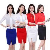 一步裙 2018新款中長款包臀顯瘦修身女高腰半身職業西裝裙大碼 GB1483『優童屋』