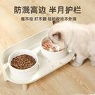 陶瓷貓碗保護頸椎食盆狗狗碗狗盆貓咪貓糧防打翻水碗雙碗寵物用品 夢幻小鎮