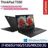 【ThinkPad】T590 20N4CTO4WW 15.6吋i7-8565U四核MX250 2G獨顯專業版商務筆電(一年保固)