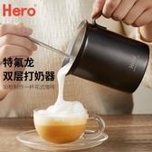 奶泡機 打奶器 奶泡機特氟龍不銹鋼手動打奶泡器 咖啡打奶機奶泡杯 JD美物居家