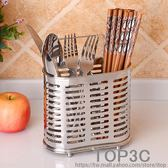 304不銹鋼筷子筒瀝水架筷籠收納筷子架創意掛式雙筒置物架餐具籠「Top3c」