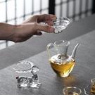 耐高溫玻璃茶漏創意造型濾茶器 家用公道杯茶隔泡茶過濾網『新佰數位屋』