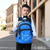 書包小學生1-2-3-6年級男女生 耐磨輕防水兒童後背包6-12周歲 電購3C