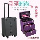 大號多層大容量專業美甲紋繡跟妝美容化妝師美睫收納拉桿工具箱子