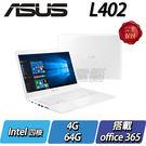 【ASUS華碩】【零利率】L402NA-0142AN3450 天使白   ◢14吋超值四核文書筆電 ◣