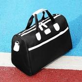 男手提旅行包大容量行李包