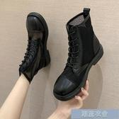 馬丁靴女 春薄款英倫風新款百搭短靴網紗透氣夏天鏤空涼鞋
