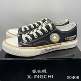 X-INGCHI 男款黑卡其色低筒休閒帆布鞋 X0408