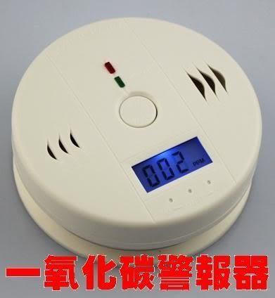 [衣林時尚] 一氧化碳偵測警報器 保固1年