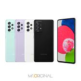 【贈5000mAh行動電源+Type C線】Samsung Galaxy A52s 5G 6G/128G