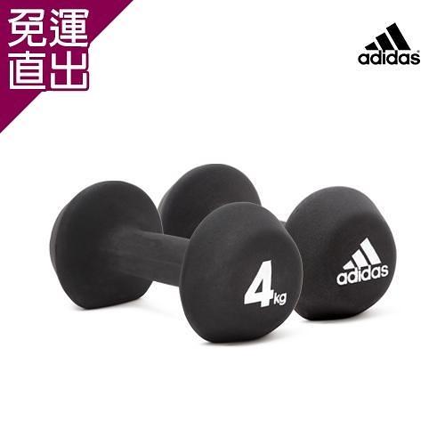 Adidas Adidas Strength-專業訓練啞鈴(4kg)-兩入組(ADWT-10024-TWO) x1【免運直出】