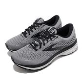 Brooks 慢跑鞋 Ghost 13 2E Wide 灰 白 男鞋 寬楦頭 運動鞋 魔鬼系列 十三代 【ACS】 1103482E040