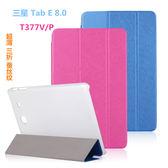 King*Shop~三星Galaxy T377V Tab E 8.0保護套皮套 透明外殼T377P平板保護殼