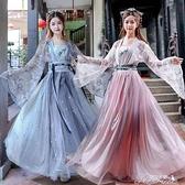 漢服 新款漢服套裝女 花神賦 滄海賦齊腰刺繡超仙襦裙 快速出貨