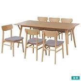 ◎木質餐桌椅七件組 FILLN3 180 LBR NITORI宜得利家居