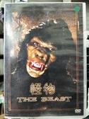 挖寶二手片-K09-055-正版DVD-泰片【怪物】-美術學院的學生打算參觀教授Orapin一幢充滿古董的房子(