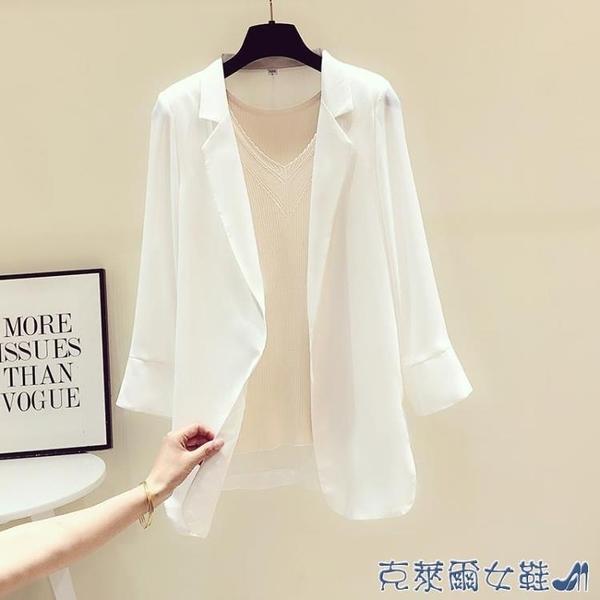 西裝外套 雪紡小西裝外套女夏季新款薄款防曬衣韓版職業百搭新款白色西服潮 快速出貨