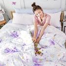 床包兩用被組 / 雙人【紫幻花園】含兩件...
