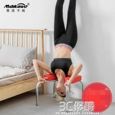 瑜伽倒立凳健身倒立凳瑜伽輔助椅子家用器材倒立伸展架神器倒立機 3CHM