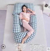 孕婦枕 許愿草孕婦枕護腰側睡枕孕期睡覺用品靠枕多功能G型托腹抱枕頭JD 童趣屋