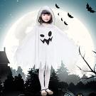 萬聖節 女童服裝 小精靈白幽靈 表演服裝...