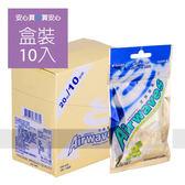 【Airwaves】超涼冰釀葡萄口香糖28g,10包/盒,全素,請勿吞食,平均單價37元