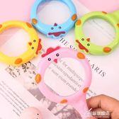放大鏡-高清手持式放大鏡3倍老人閱讀兒童小學生用便捷科學實驗器材玩具 多麗絲旗艦店