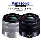 Panasonic LUMIX G VARIO 14-42mm II(平輸)