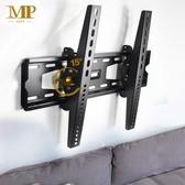 MP加厚液晶電視機掛架支架通用萬能顯示器壁掛墻上的架子32 55寸 熊熊物語