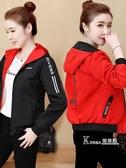 小外套女初秋短款新款韓版雙面穿寬鬆bf夾克春季百搭棒球服潮 Korea時尚記