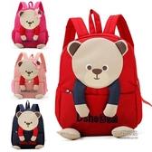 書包小學生1 3 6 歲寶寶幼兒園背包旅行可愛輕便背包男女孩後背包~八折 ~