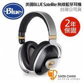 直殺直購價↘美國 BLUE SATELLITE 無線藍芽 (經典黑) 雙驅動 主動抗噪 ANC技術 耳罩式耳機