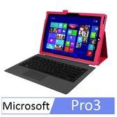 Microsoft surface Pro3 (12吋) 平板專用可立式皮套