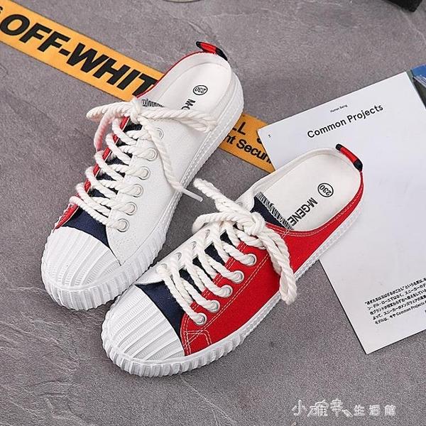 帆布鞋女學生韓版原宿百搭無後跟半拖鞋布鞋 新年禮物