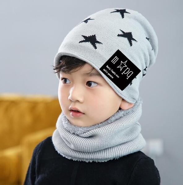 兒童帽 子秋冬季女男童潮毛線保暖冬天加絨圍巾護耳一體帽套裝【快速出貨八折搶購】
