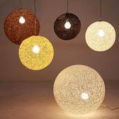 北歐現代簡約餐廳燈酒吧樓梯單頭藤藝球形臥室服裝店火花麻球吊燈
