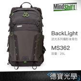 Mindshift BackLight 逆光系列戶外攝影背包 後背包 26L MS362 MSG362 正成公司貨 德寶光學