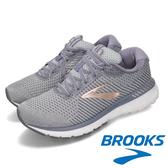 【BROOKS】女 支撐型避震緩衝運動健行鞋-超寬楦『灰/金』120296-2E-073 功能鞋.多功能鞋.休閒鞋