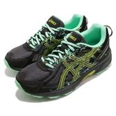 Asics 越野慢跑鞋 Gel-Venture 6 GS 灰 綠 緩衝性能 戶外 女鞋 大童鞋 運動鞋【PUMP306】 C744N-9097