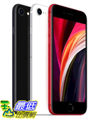 [COSCO代購] W127753-B iPhone SE 128GB