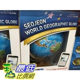 [COSCO代購] LED CN/EN POLITTCAL GLOBE LED 中英文星座行政地球儀 DIA 12.6寸(約32公分)_C100737