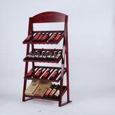 紅酒櫃 歐式紅酒架現代簡約實木展示架紅酒杯架家用落地櫃創意酒櫃酒瓶架 igo克萊爾