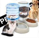 狗狗飲水器寵物飲水器貓咪喝水機泰迪自動餵食器水碗用品水盆  晶彩生活