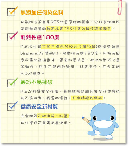 【奇買親子購物網】酷咕鴨 KU.KU. PES寬口葫蘆奶瓶組280ml/3入(藍色/粉色)