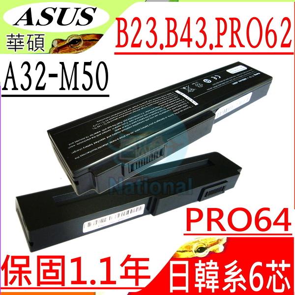 ASUS 電池-華碩 電池- PRO4G,PRO5L,PRO64,PRO5M,A32-N61 15G10N373800,90-NED1B2100Y,A32-M50,A33-M50