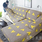 組合式沙發套罩一套全包彈力萬能沙發保護坐墊套通用型沙發巾全蓋 小時光生活館