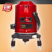 福田博瑞特鋰電直接充電款激光投線儀/水平儀/平水儀/2,3,5線1點HM 3c優購