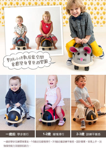 里和家居 l 澳洲Wheely Bug 扭扭滑輪車 嗡蜜蜂 訓練肢體協調,有利開發寶寶大腦發育