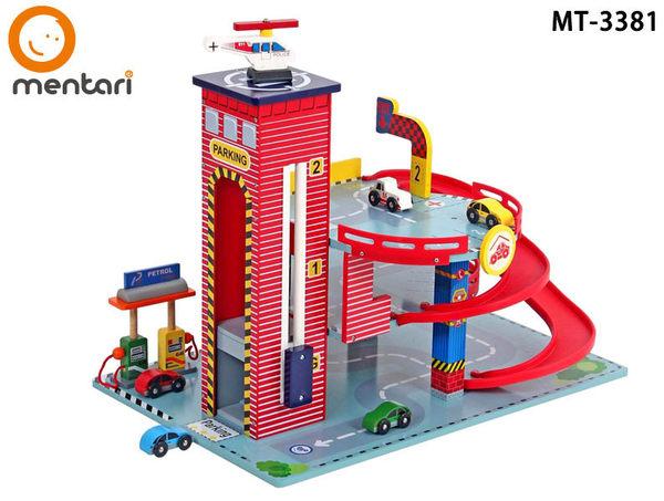 Mentari 高樓層迴旋立體停車場(紅)