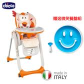 【好禮贈吸盤碗+餐具】Chicco-Polly 2 Start多功能成長高腳餐椅-咕咕公雞